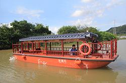 980画舫船